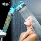 淋浴花灑套裝浴室熱水器手持增壓噴頭沐浴冷熱洗澡淋雨蓮蓬頭Mandyc
