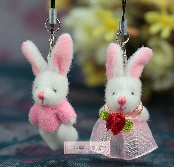一定要幸福哦~~甜心兔(免費贈送紗袋)、婚禮小物、送客禮、喜糖