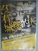 【書寶二手書T1/一般小說_GBD】沒有城堡的人_野澤尚