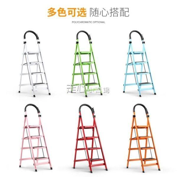 鋁梯家用摺疊四步五步踏板爬梯加厚鋼管伸縮多功能扶樓梯『獨家』流行館YJT