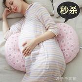 孕婦枕頭護腰側睡臥枕U型枕懷孕期多功能托腹抱枕母嬰兒用品 千千女鞋YXS
