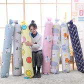 玩偶糖果長型圓柱枕頭抱枕卡通可愛圓形長條芯腰【不二雜貨】