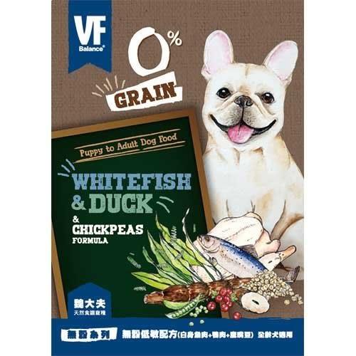 *KING*魏大夫VF《無穀低敏配方(白身魚肉+鴨肉+鷹嘴豆)》500g犬糧/狗飼料