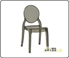 {{ 海中天休閒傢俱廣場 }} 降價優惠 餐椅系列 艾迪煙燻餐椅(限量3張)