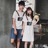 qlz情侶裝夏裝連身裙新款韓版印花學生中長款短袖寬鬆t恤上衣 至簡元素