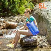 ★Hank百貨★ 5L防水漂流袋 戶外防水包 密封 PVC 半透明磨砂款 SAFEBET【H037】