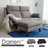 三人沙發+凳組 Darren 達倫現代風高背機能三人L型沙發-2色 / H&D東稻家居