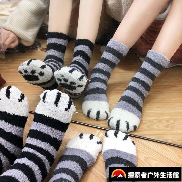 買1送1 珊瑚絨襪子女秋冬加厚保暖百搭毛巾襪日系可愛軟萌貓爪睡眠襪【探索者户外】