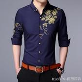 長袖寸襯衫男士中青年天薄款碎花商務免燙棉上衣服單外穿襯衣土 美芭