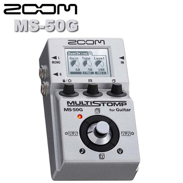 【非凡樂器】ZOOM MS-50G 單顆型綜合效果器 / 贈變壓器&導線 公司貨保固