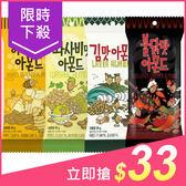 韓國 Tom's 杏仁果30g(小) 款式可選【小三美日】$35
