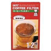 UCC濾紙-1~2人用40入【愛買】