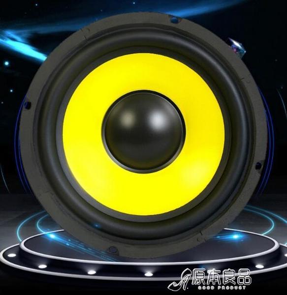 擴音喇叭 6/8/10寸大功率汽車音響喇叭重低音揚聲器改裝通用【快速出貨】