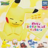 全套5款【日本進口】寶可夢 太陽與月亮 睡眠公仔 扭蛋 轉蛋 神奇寶貝 公仔 TAKARA TOMY - 852305