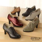 ESTELLA-全真皮綁帶高跟牛津踝靴