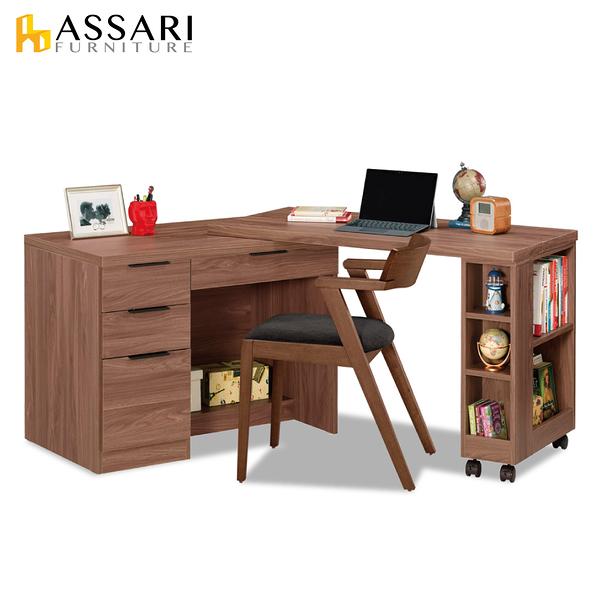 ASSARI-諾艾爾4尺多功能書桌椅組(寬120x深60x高76cm)