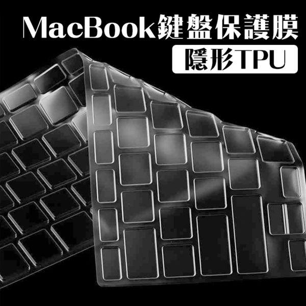 筆電鍵盤膜 Macbook Pro Retina 11 12 13 15吋 2016 2018 新款 保護膜  透明  硅膠 WIWU