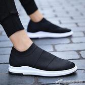 帆布鞋 男鞋春季新款運動鞋學生透氣網面襪子鞋一腳蹬懶人帆布鞋網鞋 娜娜小屋