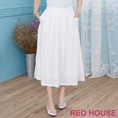 Red House 蕾赫斯-素面單排釦長裙(白色)