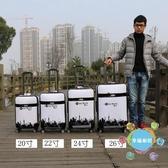 行李箱學生帆布拉桿箱男28寸大容量密碼箱26寸皮箱行李箱女可愛正韓24寸