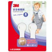 3M 兒童安全安全廚櫃鎖【愛買】