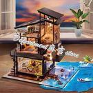 都挺好同款 diy小屋巴倫西亞創意手工制作房子模型別墅拼裝玩具女    麻吉鋪