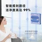 擦玻璃神器家用擦窗戶機器人全自動智慧電動雙面擦窗 每日特惠NMS