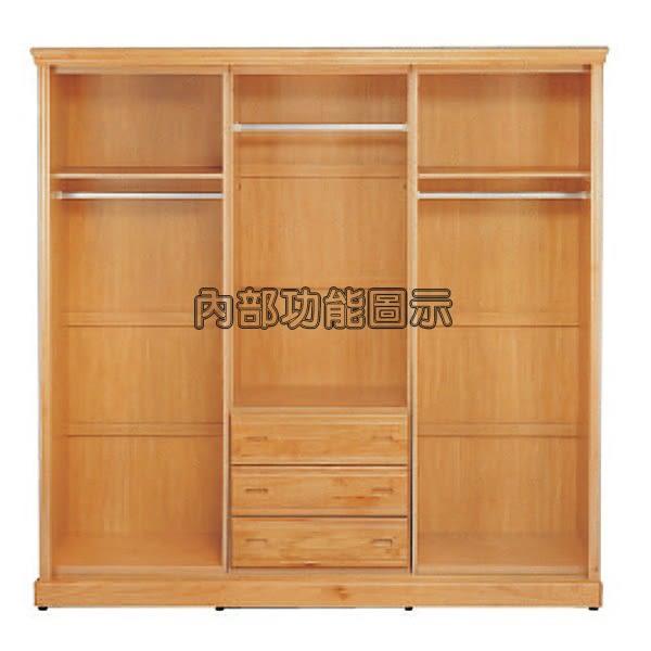 【水晶晶家具/傢俱首選】CX9329-2 北美赤陽實木7×6.9呎三抽推門衣櫃(附鏡)