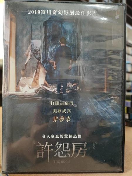 挖寶二手片-T04-400-正版DVD-電影【許怨房】凱文詹森斯 歐嘉柯瑞蘭蔻(直購價)