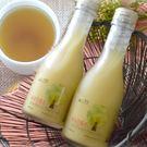 高山竹薑汁...