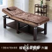 美容床按摩床美容院專用推拿紋繡全套韓式帶洞折疊實木包 伊芙莎YYS