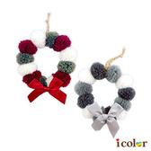 i color 聖誕毛球裝飾花圈