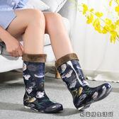 雨鞋女高筒雨靴長筒水靴水鞋-易樂購生活館