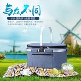 野餐? 外野餐籃多功能保溫籃車載便攜外賣快餐包可摺疊手提帶飯包 2色