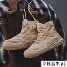 冬季男鞋秋季馬丁靴男士高筒英倫風潮流百搭工裝靴子中筒沙漠軍靴『極致男人』
