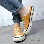 夏季韓版百搭半拖帆布鞋男學生純色透氣懶人鞋平底無後跟休閒板鞋「時尚彩紅屋」