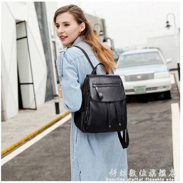 雙肩包包女新款韓版潮百搭時尚軟皮Pu大容量書包女士旅行背包 聖誕節免運
