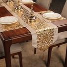 桌旗茶幾餐桌布桌旗北歐鞋櫃布蓋巾床旗床尾...