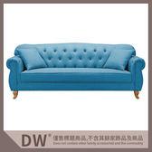 【多瓦娜】19058-310012 藍色夏洛特三人座沙發(CL14)