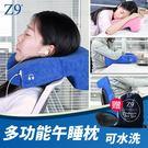 午睡枕辦公室趴睡靠枕護頸u型枕學生枕頭靠枕靠墊  萬客居