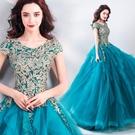 (交換禮物)天使嫁衣 歐美奢華孔雀藍晚宴年會演出主持人藝考婚紗禮服 晚宴禮服