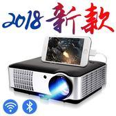 瑞格爾RD-806家用投影儀3D高清WiFi無線手機小型家庭影院投影機 Ic483『男人範』