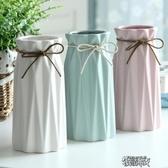 小清新陶瓷花瓶玫瑰花插簡約假花干花花器客廳餐桌家居裝飾品擺件【交換禮物】