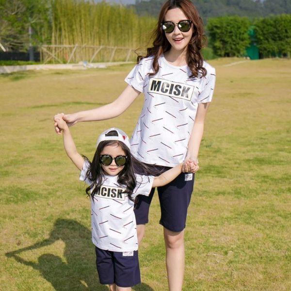 情侶親子套裝 旅游度假全棉印花短袖T恤加大碼家庭-小精靈生活館