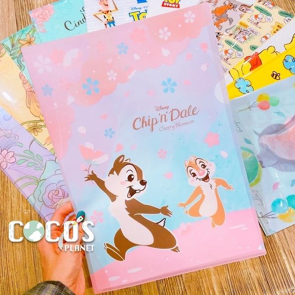 正版 迪士尼系列 櫻花祭 花栗鼠 奇奇蒂蒂 單層L夾 文件夾 收納夾 COCOS QQ049