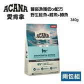 [兩包組]ACANA愛肯拿-豐盛魚獲貓低GI-野生鮭魚.鱈魚+海帶全齡貓 340G