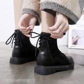馬丁靴 襪子靴女平底新款冬季短靴韓版百搭復古網紅瘦瘦靴馬丁靴女鞋 維科特3c