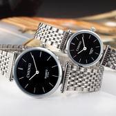 手錶 超薄鋼帶男錶 情侶防水錶 石英腕錶【非凡商品】w115