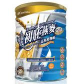 壯士維 初胚燕麥高鈣植物奶 (850g/罐 *2罐)