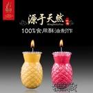 酥油燈7天無煙玻璃杯家用旺來酥油佛前供燈固體油蠟燭供佛燈【快速出貨】